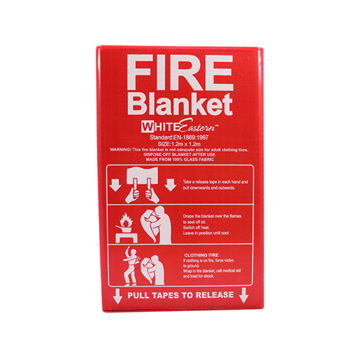 Picture of Fire Blanket box 1.2M*1.2M, PVC box pack