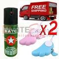 Pepper Spray Security Package 6 (60ML)